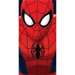 Serviette de Bain Spiderman Ultimate